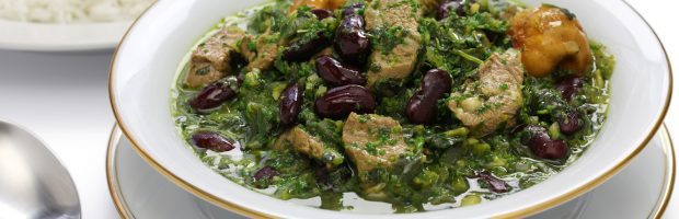 Ghormeh Sabzi Persian herb stew with lamb